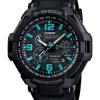นาฬิกา คาสิโอ Casio G-Shock GRAVITY MASTER MULTIBAND หายากมาก Rare item รุ่น GW-4000-1A2ER (ไม่มีขายในไทย) [EUROPE] ของแท้ รับประกันศูนย์ 1 ปี