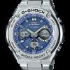 นาฬิกา CASIO G-SHOCK G-STEEL series รุ่น GST-S110D-2A ของแท้ รับประกัน 1 ปี