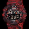 นาฬิกา CASIO G-SHOCK รุ่น GD-120CM-4 CAMOUFLAGE SERIES ของแท้ รับประกัน 1 ปี SPECIAL COLOR