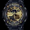 นาฬิกา CASIO G-SHOCK G-STEEL series COMPLEX DIAL รุ่น GST-210B-1A9 ของแท้ รับประกัน 1 ปี