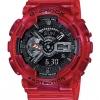 นาฬิกา Casio G-Shock GA-110CR เจลลี่ใส CORAL REEF series รุ่น GA-110CR-4A (เจลลี่แดงทับทิม) ของแท้ รับประกันศูนย์ 1 ปี