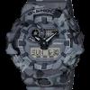นาฬิกา Casio G-Shock Limited GA-700CM Camouflage series รุ่น GA-700CM-8A (พรางเทา) ของแท้ รับประกันศูนย์ 1 ปี