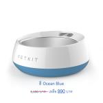 ถาดให้อาหารสัตว์เลี้ยง Smart Bowl - PETKIT Fresh Metal รุ่นมีเครื่องชั่งดิจิตอลในตัว วัสดุ Stainless สี BLUE