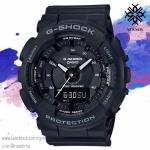 นาฬิกา Casio G-Shock มินิ S-Series GMA-S130 Step Tracker series รุ่น GMA-S130-1A ของแท้ รับประกัน1ปี