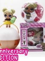 New ! ไข่เซอร์ไพร์ส ไข่สุ่ม ไข่LOL ตุ๊กตาของเล่น ไข่สุ่มเซอร์ไพรส์ LOL Surprise Anniversary Edition วิ้ง วิ้ง กากเพชร