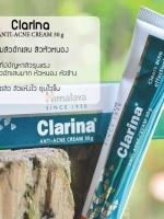 ครีมแต้มหัวสิวอักเสบเม็ดใหญ่ ครีมแต้มสิว Himalaya Clarina -Aniti Acne Cream 30 g