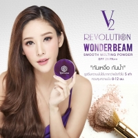 ร้านv2 revolution wonder beam smooth melting powder spf25 pa ++