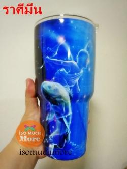 แก้วYETI แก้วเก็บความเย็น แก้วเยติ ชุดจักรราศี ลายราศีมีน 30 oz พร้อมส่ง