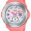 นาฬิกา Casio Baby-G ANALOG-DIGITAL Beach Glamping series รุ่น BGA-220-4A ของแท้ รับประกันศูนย์ 1 ปี (นำเข้าJapan) ไม่วางขายในไทย thumbnail 1