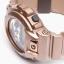 นาฬิกา คาสิโอ Casio G-Shock Limited model Crazy Gold series รุ่น GD-X6900GD-9A ของแท้ รับประกันศูนย์ 1 thumbnail 5