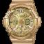 นาฬิกา คาสิโอ Casio G-Shock Limited model Crazy Gold series รุ่น GA-200GD-9A (หายากมาก) ของแท้ รับประกันศูนย์ 1 ปี thumbnail 1