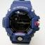 """นาฬิกา คาสิโอ Casio G-Shock RANGEMAN Limited รุ่น GW-9400NVJ-2JF """"Men in Navy Japan"""" (JAPAN ONLY) ของแท้ รับประกันศูนย์ 1 ปี thumbnail 8"""