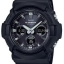 นาฬิกา Casio G-Shock ANALOG-DIGITAL Tough Solar GAS-100 series รุ่น GAS-100B-1A2 ของแท้ รับประกันศูนย์ 1 ปี thumbnail 1