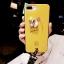 เคส iPhone Sunshine สีเหลือง thumbnail 1