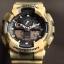 นาฬิกา Casio G-Shock Limited model Marble Camouflage series รุ่น GA-100MM-5A ของแท้ รับประกันศูนย์ 1 ปี thumbnail 6
