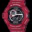 นาฬิกา คาสิโอ Casio G-Shock Limited model Men in Rescue Red รุ่น G-9300RD-4 หายากมาก ของแท้ รับประกันศูนย์ 1 ปี thumbnail 1