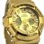นาฬิกา คาสิโอ Casio G-Shock Limited model Crazy Gold series รุ่น GA-200GD-9A (หายากมาก) ของแท้ รับประกันศูนย์ 1 ปี thumbnail 3