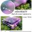 ภาพต้นไผ่แนวตั้ง arthome98 thumbnail 4