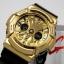 นาฬิกา คาสิโอ Casio G-Shock Limited model Crazy Gold series รุ่น GA-200GD-9B2 (หายากมาก) ของแท้ รับประกันศูนย์ 1 ปี thumbnail 4