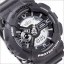 นาฬิกา คาสิโอ Casio G-Shock Standard Analog-Digital รุ่น GA-110C-1A ของแท้ รับประกันศูนย์ 1 ปี thumbnail 4