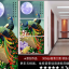 ภาพกรอบลอย นกยูงชมจันทร์ ArtHome210 thumbnail 1