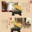 ปลามังกรทองกับดอกโบตั๋น ขนาด 30*13*30cm GD15 thumbnail 4