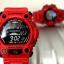 นาฬิกา คาสิโอ Casio G-Shock Limited Rare item หายาก รุ่น GW-7900RD-4ER Burning Red (ไม่มีขายในไทย) [EUROPE] หายากมาก ของแท้ รับประกันศูนย์ 1 ปี thumbnail 3