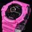 นาฬิกา Casio G-Shock MUDMAN Limited Men in Sunrise Purple series รุ่น GW-9300SR-4JF (ไม่วางขายในไทย) ของแท้ รับประกันศูนย์ 1 ปี thumbnail 4