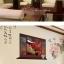 สติ๊กเกอร์วังญี่ปุ่นกลางผ่า A612 thumbnail 2