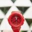 นาฬิกา Casio Baby-G BGA-195M Metal Dial series รุ่น BGA-195M-4A แดงทับทิม ของแท้ รับประกัน1ปี thumbnail 6