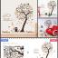 wall sticker ต้นไม้เลิฟๆ a70 thumbnail 2