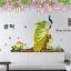 นกยูง 2 แผ่นa334 thumbnail 1