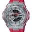 นาฬิกา Casio G-Shock G-STEEL GST-410 series รุ่น GST-410-4A (ไม่วางขายในไทย) ของแท้ รับประกันศูนย์ 1 ปี thumbnail 1