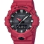 นาฬิกา Casio G-Shock ANALOG-DIGITAL GA-800 series รุ่น GA-800-4A ของแท้ รับประกัน1ปี thumbnail 1