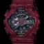 นาฬิกา Casio G-Shock Limited Bordeaux Wine color series รุ่น GA-110EW-4AJF (ไม่วางขายในไทย) ของแท้ รับประกันศูนย์ 1 ปี (นำเข้าJapan) thumbnail 1