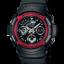 นาฬิกา คาสิโอ Casio G-Shock Standard Analog-Digital รุ่น AW-591-4A ของแท้ รับประกันศูนย์ 1 ปี thumbnail 1
