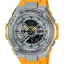 นาฬิกา Casio G-Shock G-STEEL GST-410 series รุ่น GST-410-9A (ไม่วางขายในไทย) ของแท้ รับประกันศูนย์ 1 ปี thumbnail 1