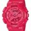 นาฬิกา คาสิโอ Casio G-Shock Limited Hyper Color รุ่น GA-110B-4 (ชมพูล้วน) ของแท้ รับประกันศูนย์ 1 ปี thumbnail 1