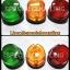 จำหน่ายไฟเลี้ยวสัญญาณเดี่ยว12V 24Vสีแดง เหลือง เขียว