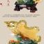 ปลามังกรทองกับดอกโบตั๋น ขนาด 30*13*30cm GD15 thumbnail 2