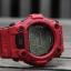 นาฬิกา คาสิโอ Casio G-Shock Limited Rare item หายาก รุ่น GW-7900RD-4ER Burning Red (ไม่มีขายในไทย) [EUROPE] หายากมาก ของแท้ รับประกันศูนย์ 1 ปี thumbnail 6