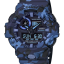 นาฬิกา Casio G-Shock Limited GA-700CM Camouflage series รุ่น GA-700CM-2A (พรางน้ำเงิน) ของแท้ รับประกันศูนย์ 1 ปี thumbnail 1