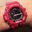 """นาฬิกา คาสิโอ Casio G-Shock Limited model """"Men in Rescue Red"""" รุ่น GW-9400RD-4 ของแท้ รับประกันศูนย์ 1 ปี thumbnail 6"""
