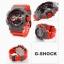 """นาฬิกา คาสิโอ Casio G-Shock Standard Analog-Digital รุ่น GA-400-4B """"NISMO"""" (นำเข้า Japan) หายากมาก ของแท้ รับประกันศูนย์ 1 ปี thumbnail 2"""