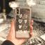 เคส iPhone ใส ลายหัวใจ thumbnail 1