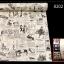 f8202 วอลสติกเกอร์หน้ากว้าง 45ซม ยาว 10ม. thumbnail 2