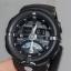 นาฬิกา Casio G-Shock Standard ANALOG-DIGITAL รุ่น GA-500-1A ของแท้ รับประกันศูนย์ 1 ปี thumbnail 2