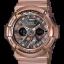 นาฬิกา คาสิโอ Casio G-Shock Limited model Crazy Gold series รุ่น GA-200GD-9B ของแท้ รับประกันศูนย์ 1 ปี thumbnail 1