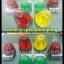 จำหน่ายไฟร.ส.พ มีสีเขียว แดง เหลือง ขนาดใหญ่/เล็ก 12v,24v พร้อมส่งคะ. ขายส่งและปลีก