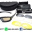 Daisy X7 Sport & Tactical Sunglasses